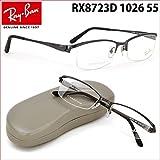【レイバン国内正規品販売認定店】RX8723D 1026 55サイズ Ray-Ban (レイバン) メガネフレーム と プラスチックG15同等色(度なし) のセット