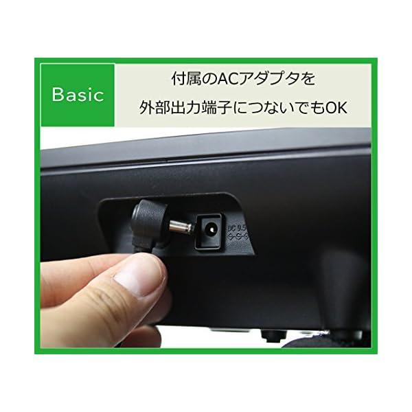 カシオ 電子キーボード 49標準鍵 スリムタイ...の紹介画像6
