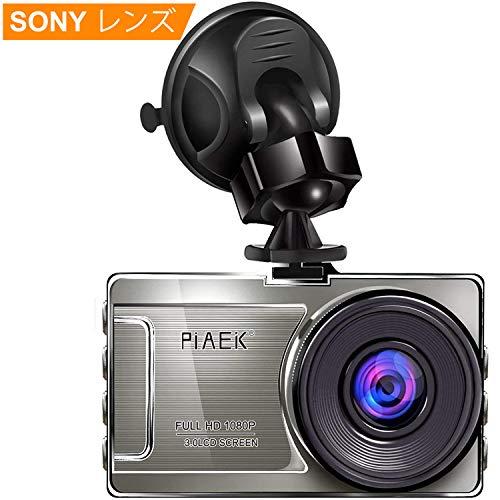 ドライブレコーダー 1080PフルHD 1200万画素 3.0インチ 170°広視野角 Gセンサー搭載 車載カメラ 防犯カメラ 駐車監視 衝撃録画 露出補正 高速起動 日本語 マニュアル付属 1年保証