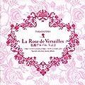 La Rose de Versailles 名曲アルバム vol.2-平成「ベルサイユのばら」「外伝 ベルサイユのばら」より-