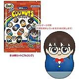 クーナッツ 名探偵コナン [全16種セット(フルコンプ)]※お菓子は付属しません。BOX販売ではありません。
