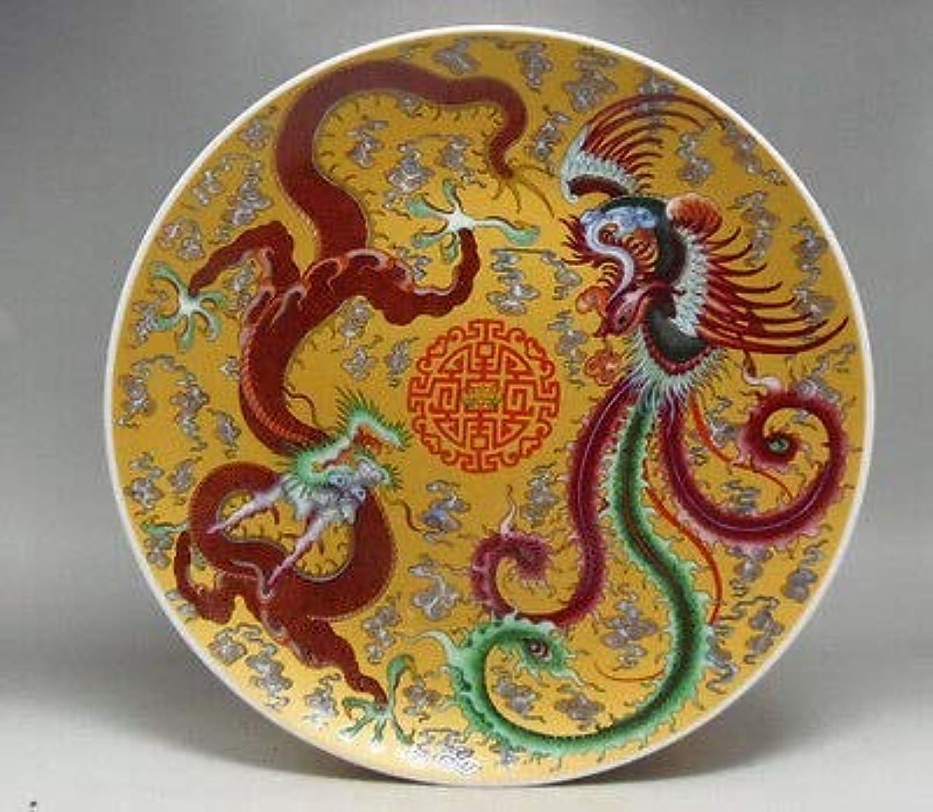 注文せっかち孤独なWOAIPG 磁器 美しく装飾されたドラゴンフェニックス磁器プレート
