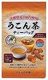 のむらの茶園 沖縄県産うこん茶 1.5g×12袋