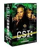 CSI:科学捜査班 シーズン6 コンプリートDVD BOX-2[DVD]