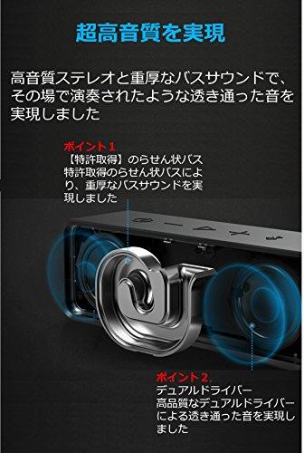 Anker SoundCore ポータブル Bluetooth4.0 スピーカー 24時間連続再生可能【デュアルドライバー / ワイヤレススピーカー / 内蔵マイク搭載】(ブラック)