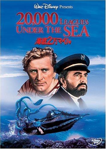 海底2万マイル [DVD]の詳細を見る
