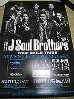 3代目JSB EXILE StartingOver ポスター