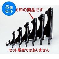 5個セット パネル 額立7寸 [15.5 x 20.5cm] ポリプロピレン樹脂 食洗機可 (7-914-31) 料亭 旅館 和食器 飲食店 業務用
