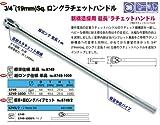 コーケン 3/4(19mm)SQ. ラチェットハンドル(ロング) 全長1000mm 6749-1000