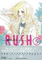 RUSH 5 (Feelコミックス)