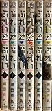 ぶれいど ぷれい コミック 1-6巻セット (ビッグコミックス)