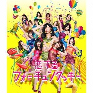 AKB48選抜メンバー「恋するフォーチュンクッキー」のダンスをYoutube再生!