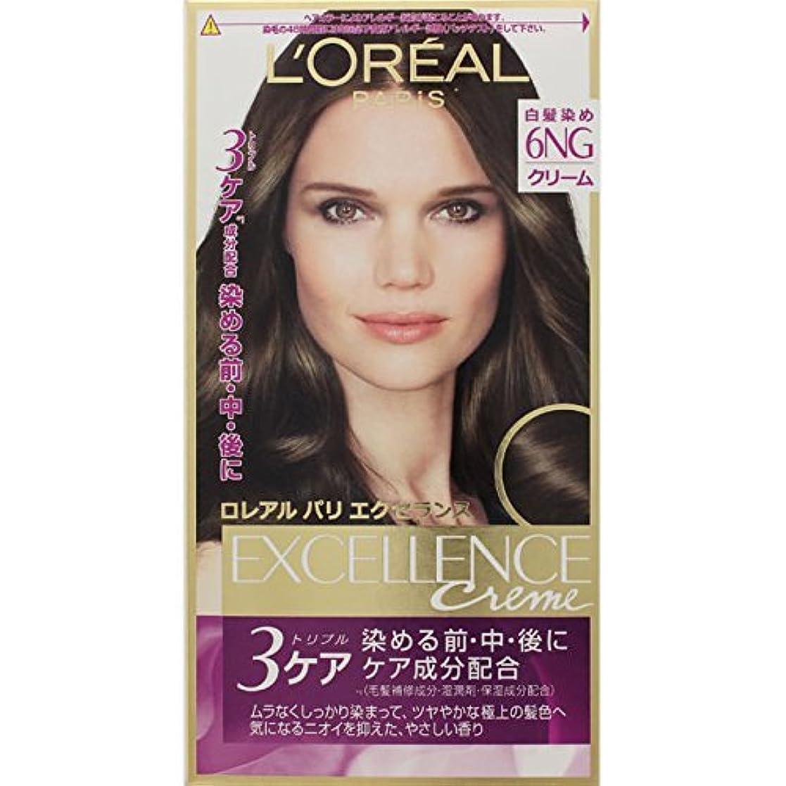 ロレアル パリ ヘアカラー 白髪染め エクセランス N クリームタイプ 6NG 緑がかったやや明るい栗色