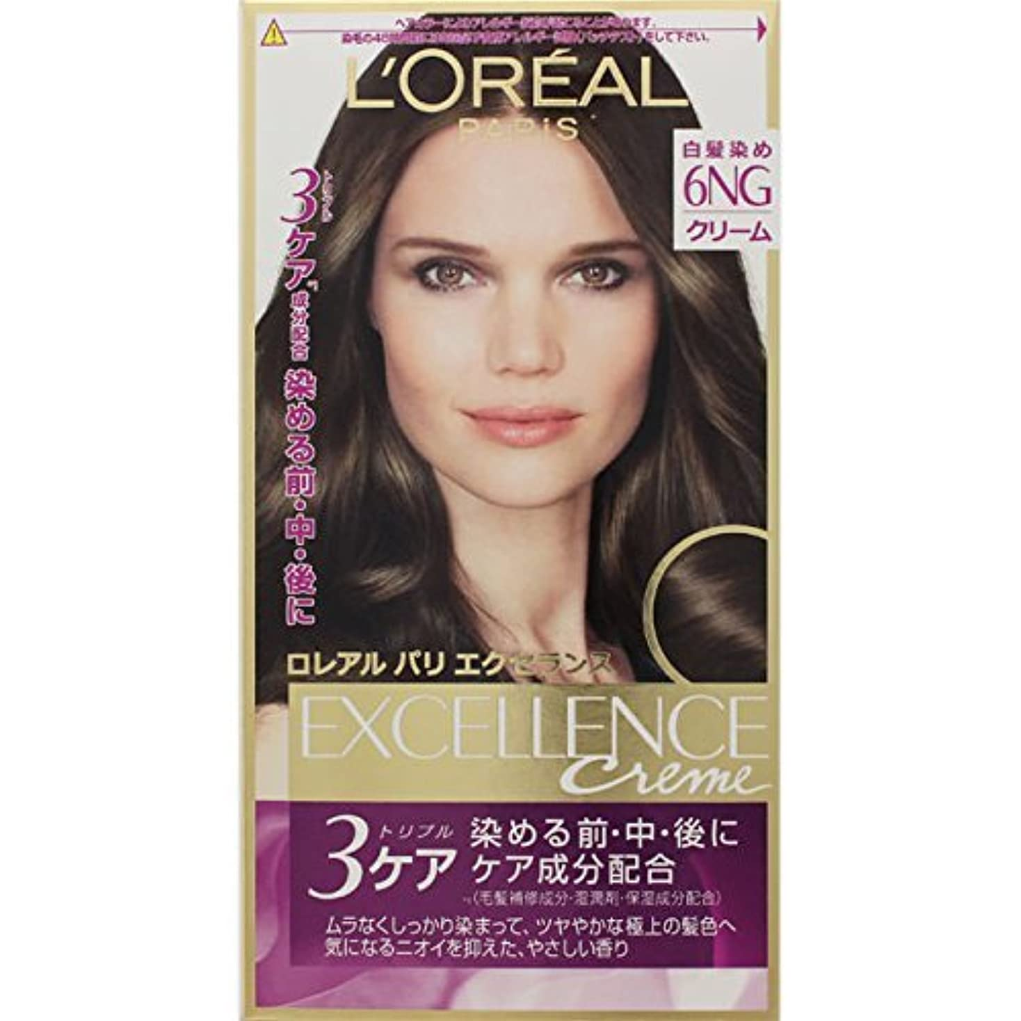 露すぐに縫い目ロレアル パリ ヘアカラー 白髪染め エクセランス N クリームタイプ 6NG 緑がかったやや明るい栗色