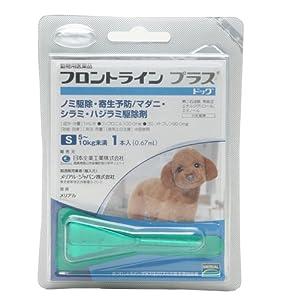 メリアル 犬用フロントラインプラス S 1P (動物用医薬品)