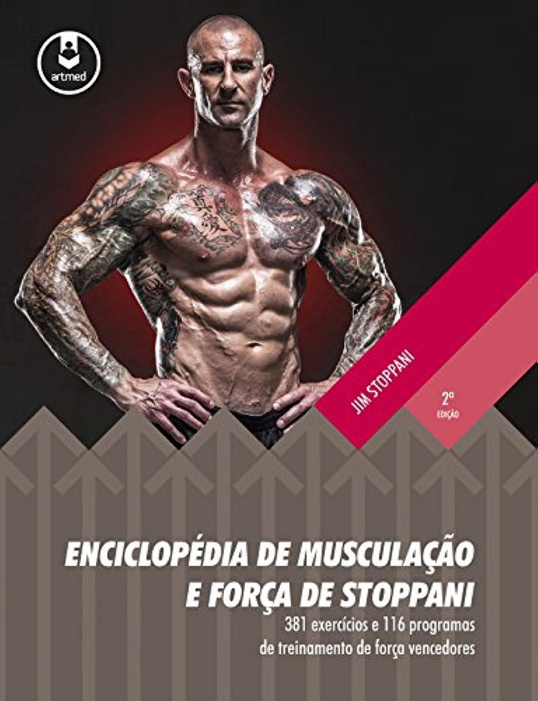 サーカス結果としてドリルEnciclopédia de Musculação e Força de Stoppani