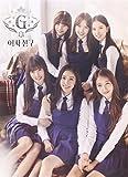 3rdミニアルバム - Snowflake (韓国盤)/