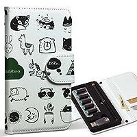スマコレ ploom TECH プルームテック 専用 レザーケース 手帳型 タバコ ケース カバー 合皮 ケース カバー 収納 プルームケース デザイン 革 動物 アニマル 星 013876