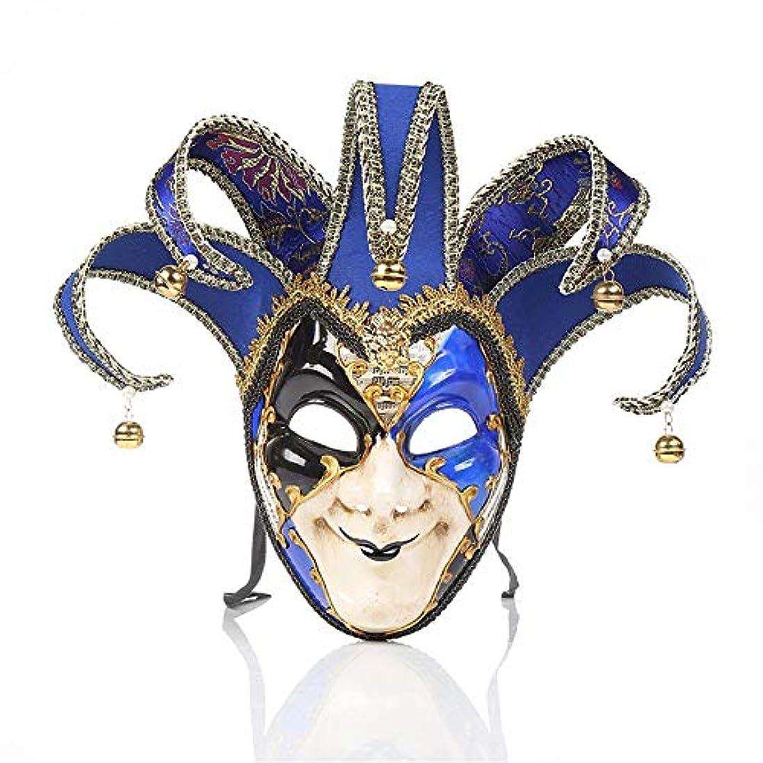 ダンスマスク ピエロマスクハロウィーンパフォーマンスパフォーマンス仮面舞踏会雰囲気用品祭りロールプレイングプラスチックマスク ホリデーパーティー用品 (色 : 青, サイズ : 39x33cm)
