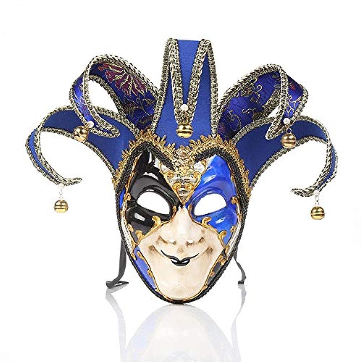 羽望み水を飲むダンスマスク ピエロマスクハロウィーンパフォーマンスパフォーマンス仮面舞踏会雰囲気用品祭りロールプレイングプラスチックマスク ホリデーパーティー用品 (色 : 青, サイズ : 39x33cm)