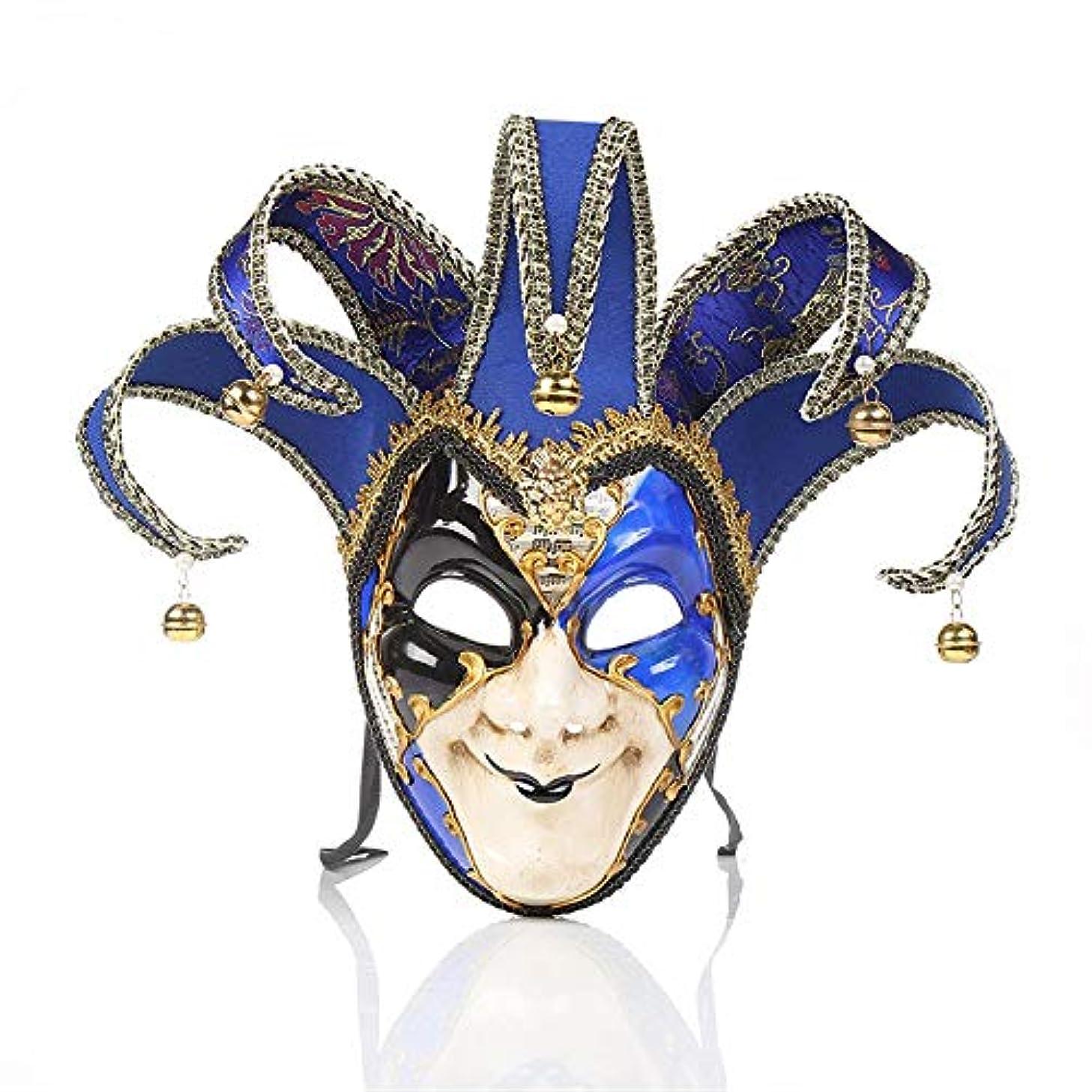 ランプ手錠排気ダンスマスク ピエロマスクハロウィーンパフォーマンスパフォーマンス仮面舞踏会雰囲気用品祭りロールプレイングプラスチックマスク ホリデーパーティー用品 (色 : 青, サイズ : 39x33cm)
