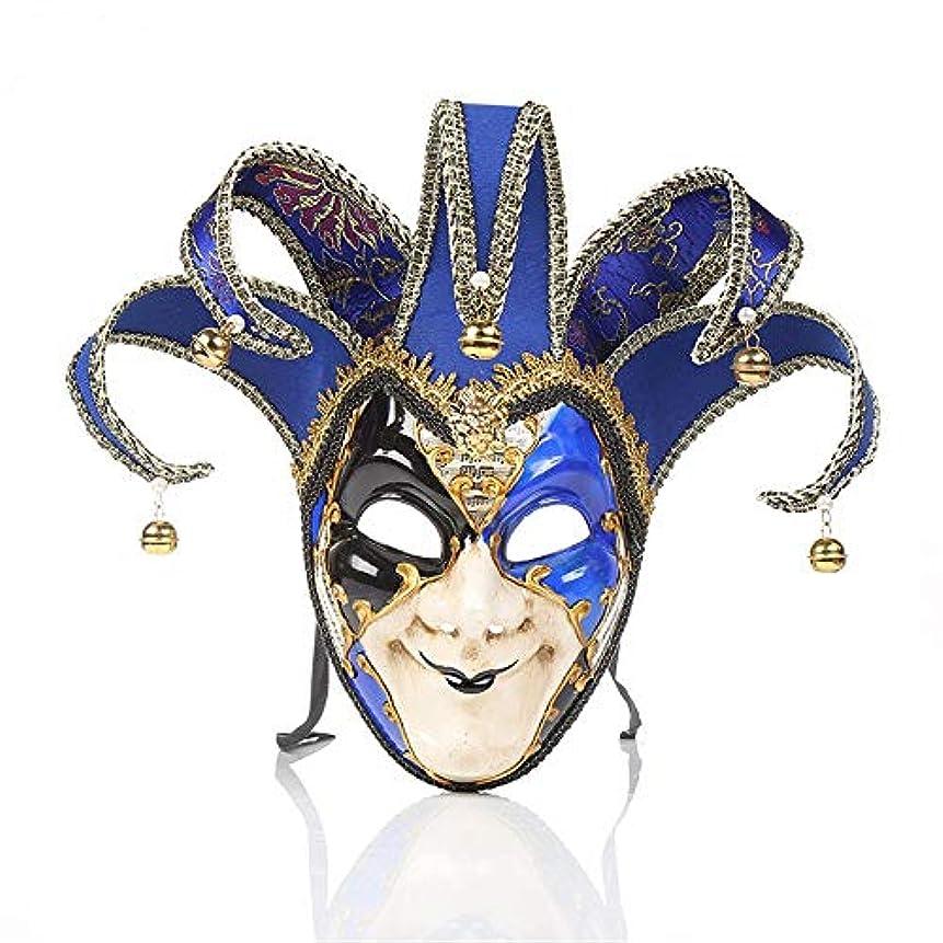 エクステントキャッシュ収益ダンスマスク ピエロマスクハロウィーンパフォーマンスパフォーマンス仮面舞踏会雰囲気用品祭りロールプレイングプラスチックマスク ホリデーパーティー用品 (色 : 青, サイズ : 39x33cm)