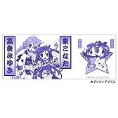 らき☆すた アニメ版らき☆すた湯のみ