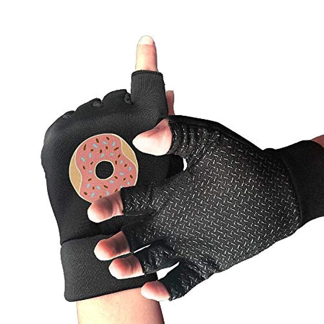 秘書最後にまともなCycling Gloves Orange Doughnut Men's/Women's Mountain Bike Gloves Half Finger Anti-Slip Motorcycle Gloves