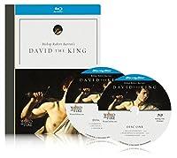 David the King [Blu-ray]