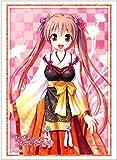 ブシロードスリーブコレクション ハイグレード Vol.1444 千の刃濤、桃花染の皇姫『椎葉古杜音』 パック