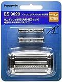 パナソニック 替刃 ラムダッシュ メンズシェーバー用セット刃 ES9020