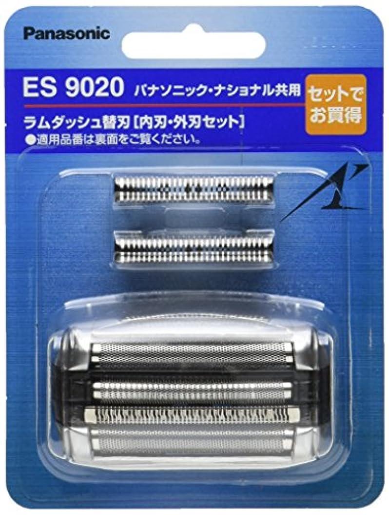 分析する再生財政パナソニック 替刃 メンズシェーバー用 ES9020