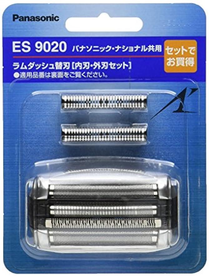 告白する枯渇する拒絶するパナソニック 替刃 メンズシェーバー用 ES9020