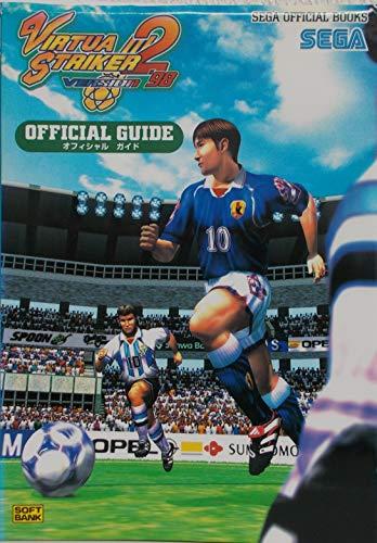 バーチャストライカー2 バージョン'98オフィシャルガイド (SEGA OFFICIAL BOOKS)