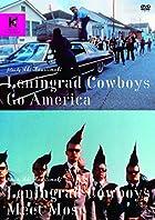 かつてのプロレス世渡り事情にも相通じる、超脱力系オフビートムービー『レニングラード・カウボーイズ・ゴー・アメリカ』