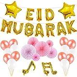 RaiFu バルーン 34PCS 風船 EID MUBARAK レターバルーン Eid Al-Fitr 祝日 完璧な装飾 祝日