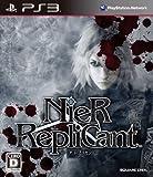 ニーア レプリカント(特典なし) - PS3