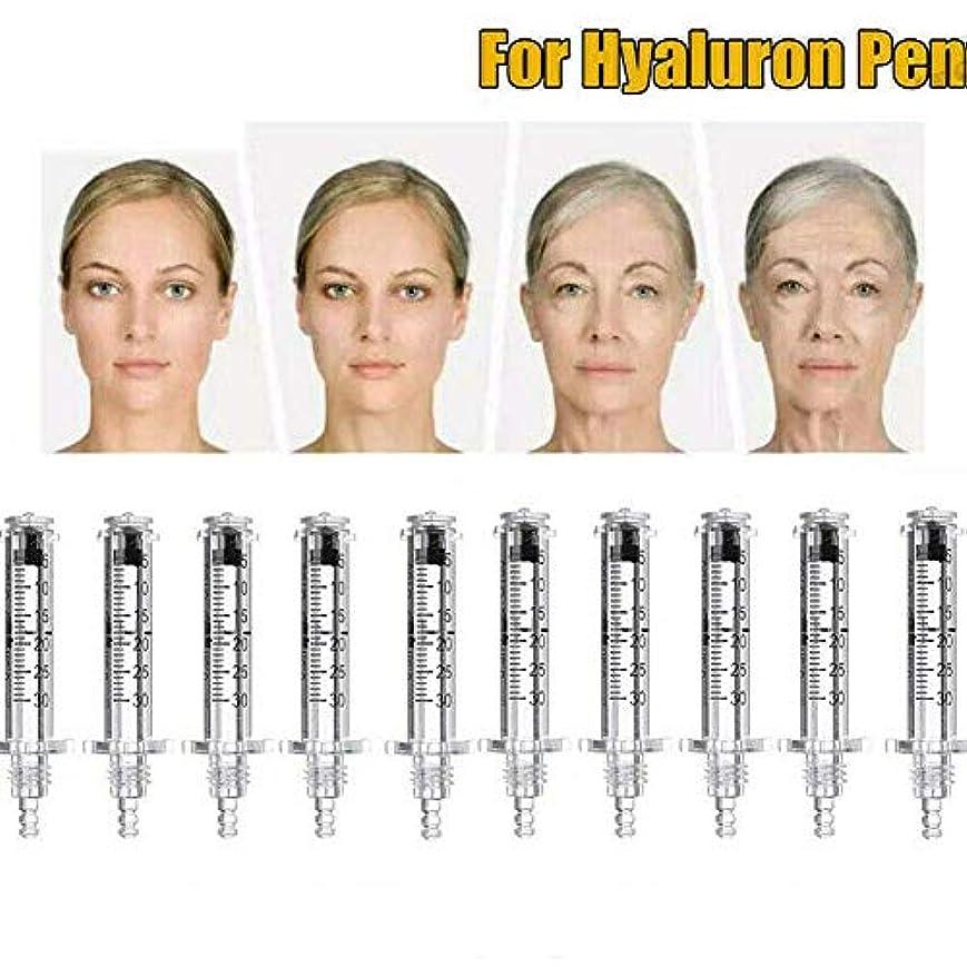 有益な創傷であるヒアルロンペン用アンプルシリンジ非侵襲性のしわ除去ニードルフリー痛みのないヒアルロンペンヒアルロンガン高圧しわ除去水シリンジ、10PCS