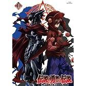 伝説の勇者の伝説 第11巻 [Blu-ray]