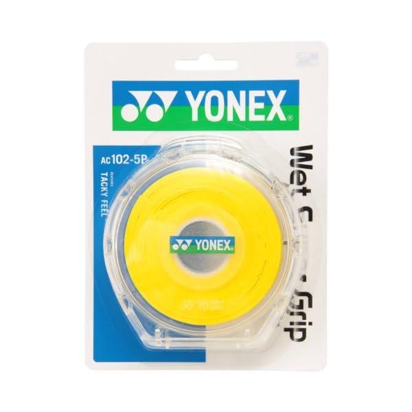 ヨネックス(YONEX) テニス バドミント ...の紹介画像2