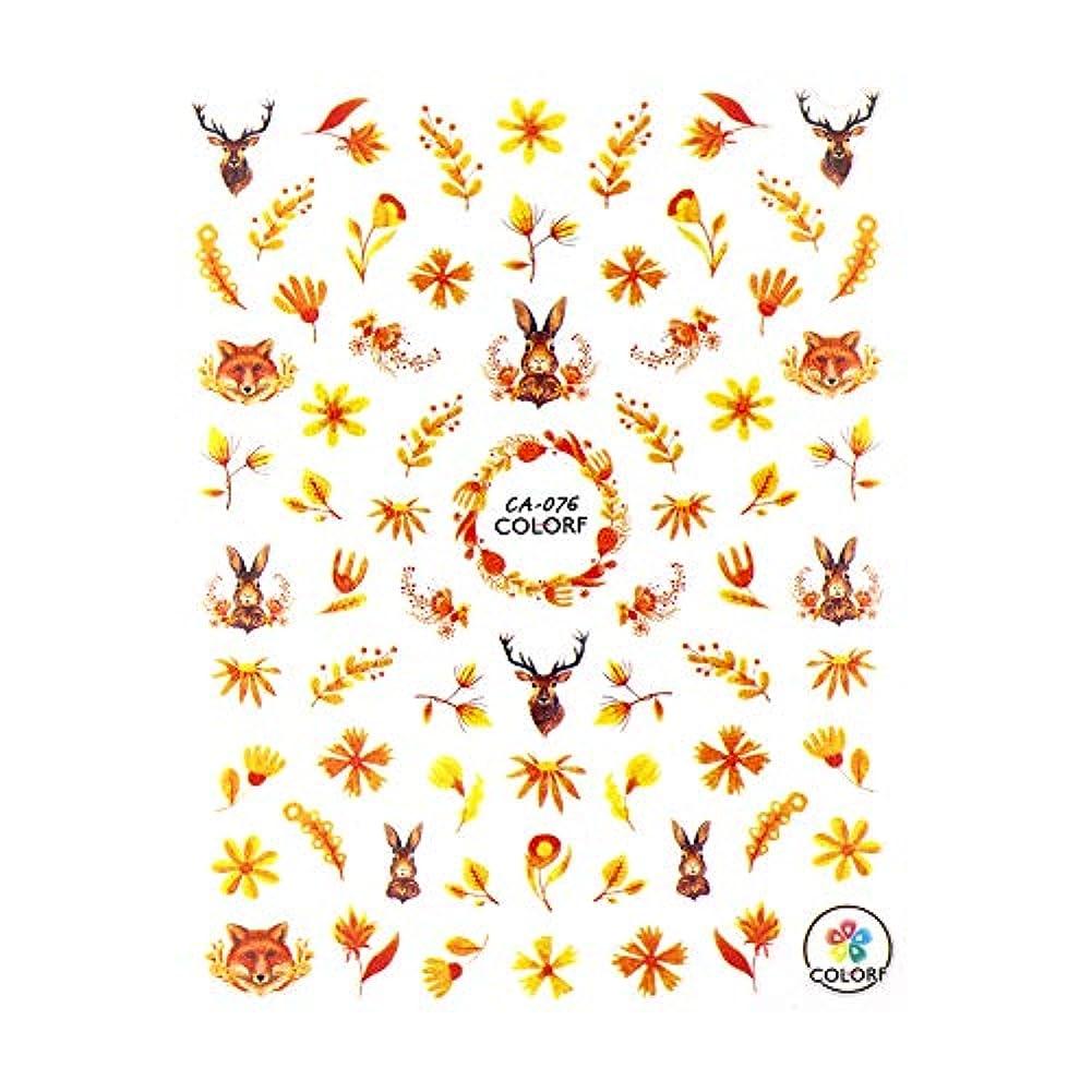 エジプト人最近中にirogel イロジェル ネイルシール ネイルシール オータムリーフシール 【CA-076 タイプA】秋ネイル 花柄 紅葉 落ち葉
