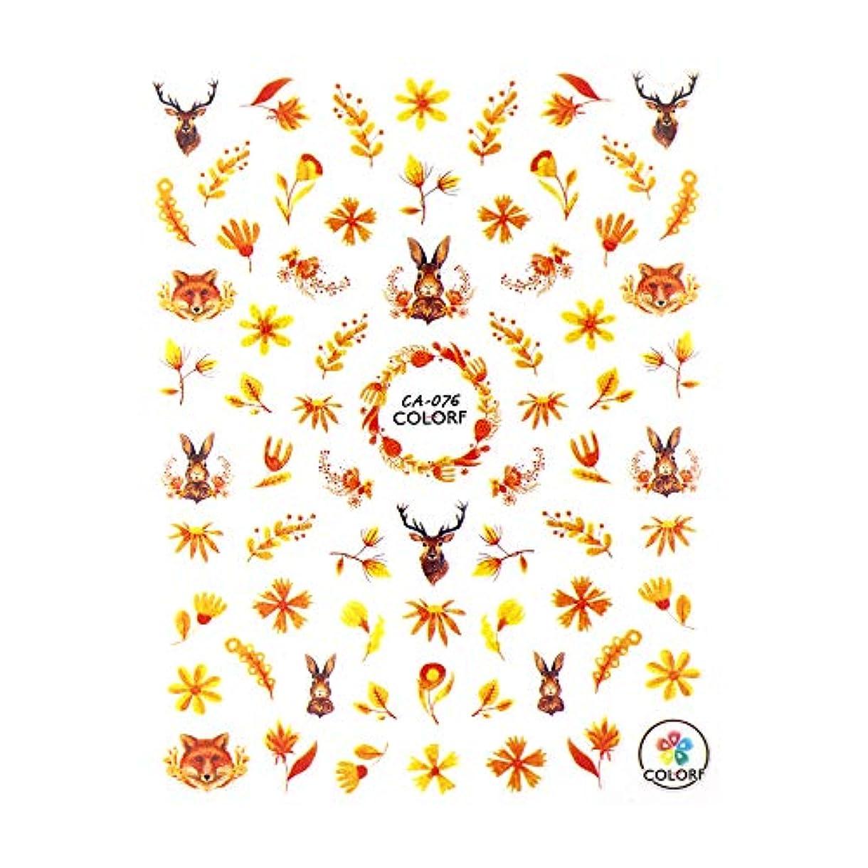 irogel イロジェル ネイルシール ネイルシール オータムリーフシール 【CA-076 タイプA】秋ネイル 花柄 紅葉 落ち葉