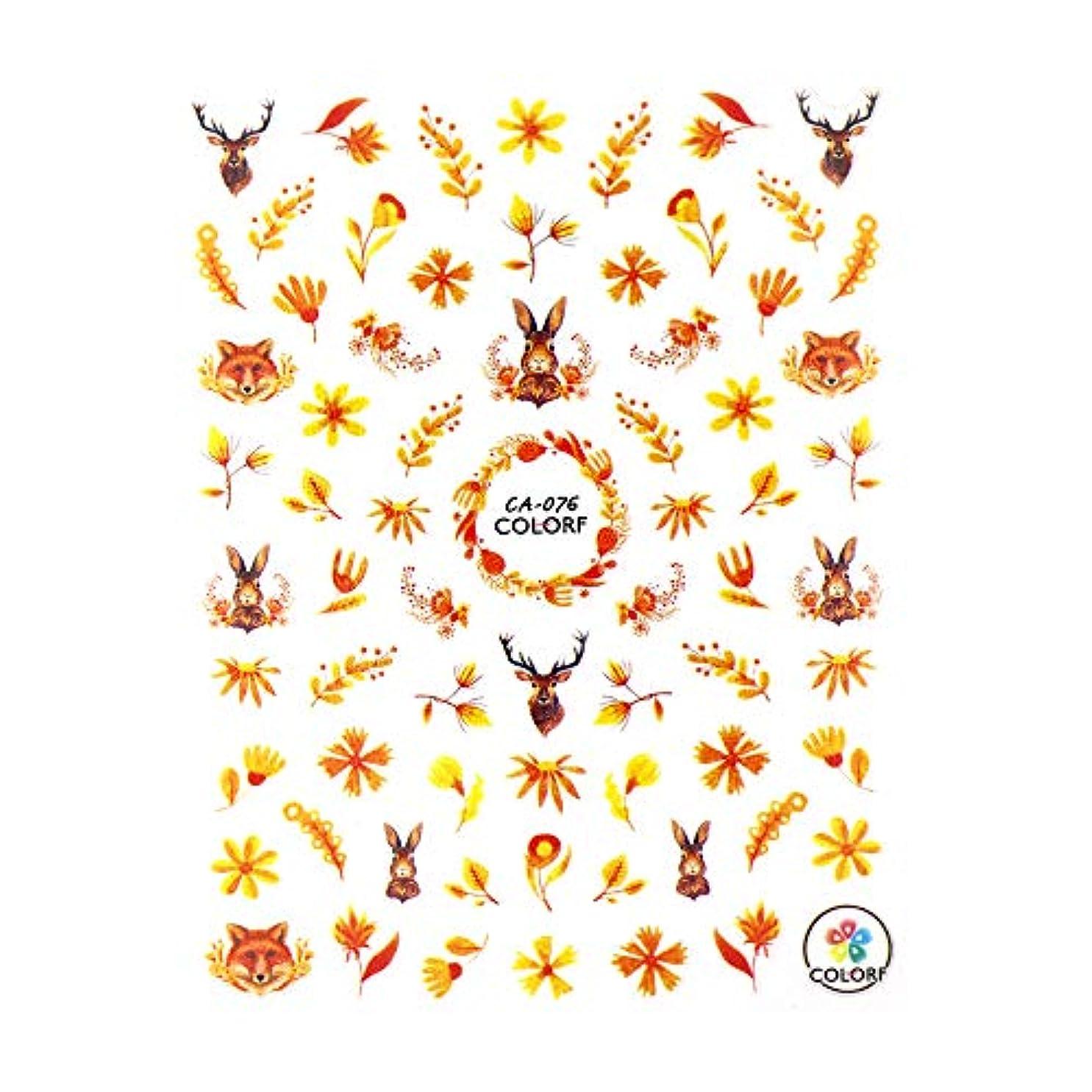 リズムはっきりとバラ色irogel イロジェル ネイルシール ネイルシール オータムリーフシール 【CA-076 タイプA】秋ネイル 花柄 紅葉 落ち葉