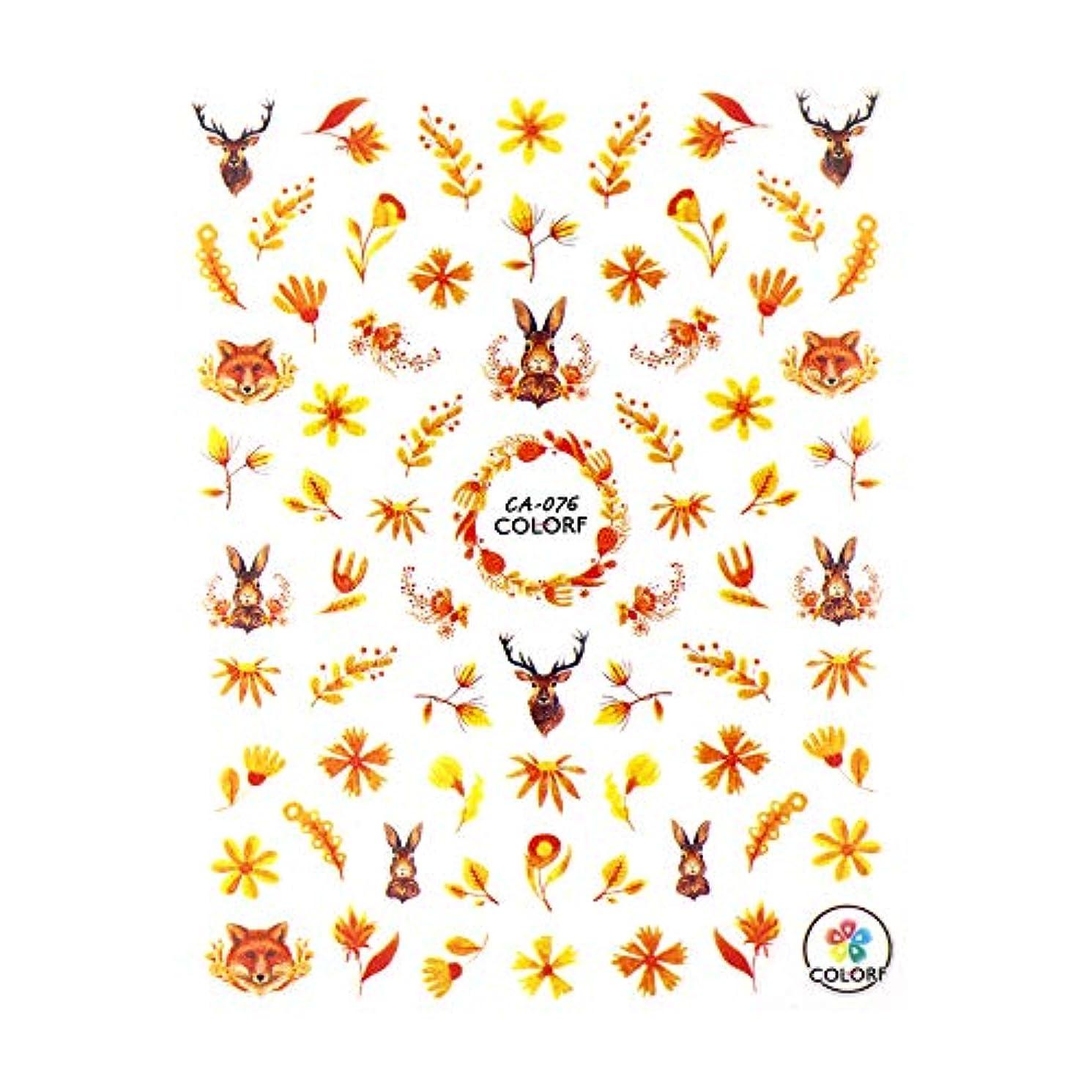 ストロークポーズスペインirogel イロジェル ネイルシール ネイルシール オータムリーフシール 【CA-076 タイプA】秋ネイル 花柄 紅葉 落ち葉