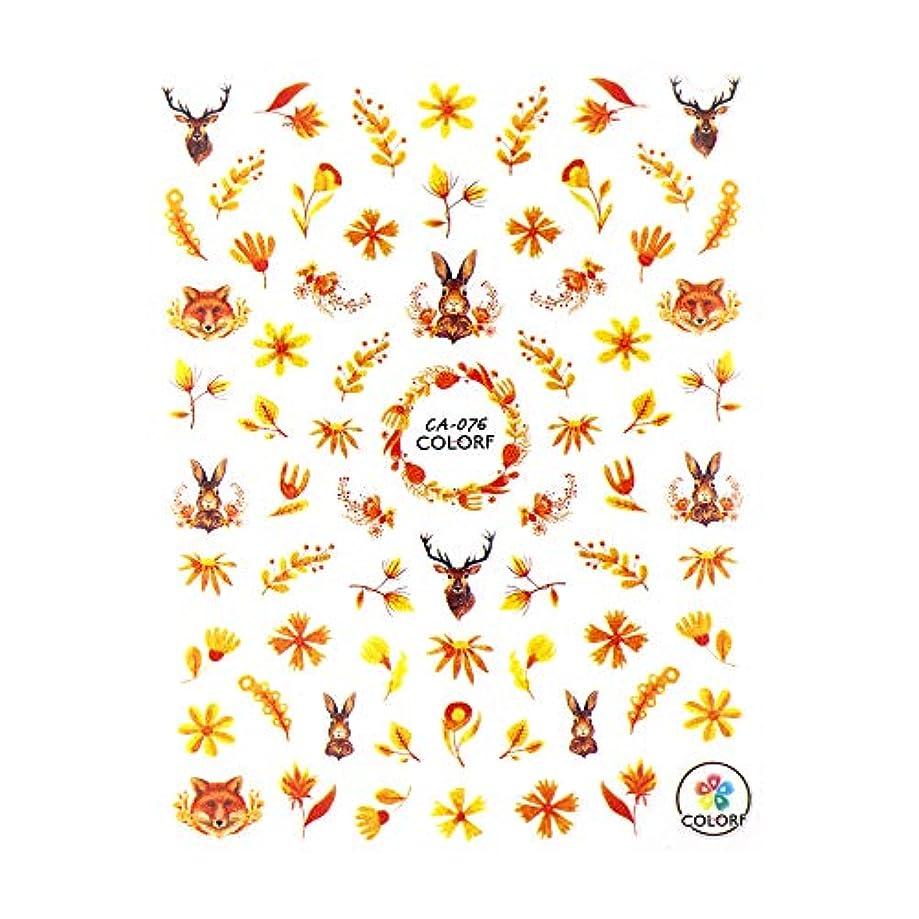 質素な選択する寄稿者irogel イロジェル ネイルシール ネイルシール オータムリーフシール 【CA-076 タイプA】秋ネイル 花柄 紅葉 落ち葉