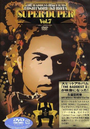 SUPER DUPER Vol.7 THE BADDEST III on FILMS [DVD]