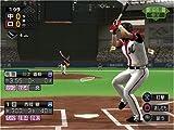 「プロ野球スピリッツ5」の関連画像