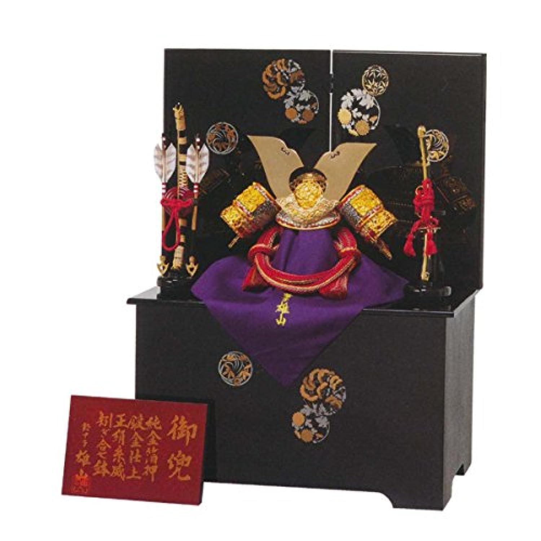 五月人形 兜収納飾り 収納兜飾り 光彩 GOH-502229 平安豊久 GC-121