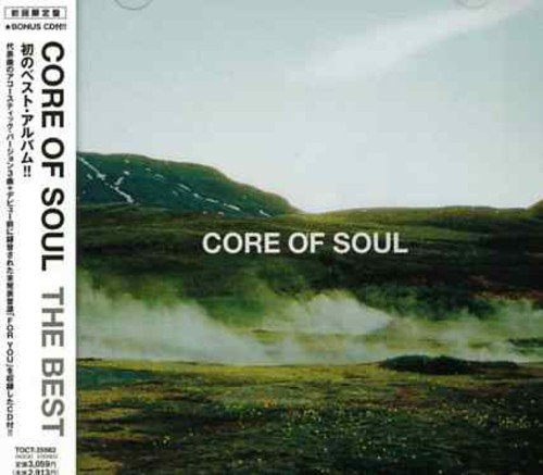 CORE OF SOUL THE BEST(初回限定盤)