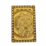開運カード 黄金の開運護符 金運招福 招き猫 お財布の中・金庫の中に 開運グッズ